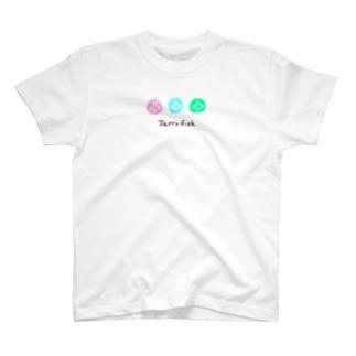 Jerry fish T-shirts