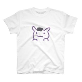 ひつじ ひとりでもまてるよ T-shirts