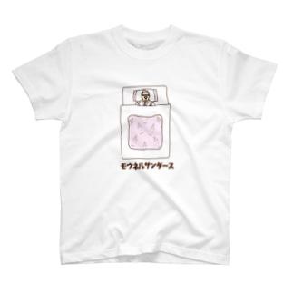 モーネルサンダース T-shirts