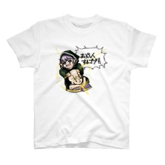 デカチン和同開珎 T-shirts