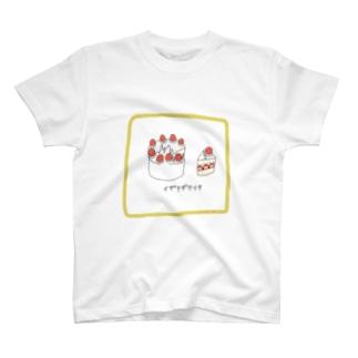 いざなぎケーキ T-shirts