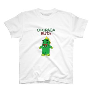 チュパカブタ君 T-shirts
