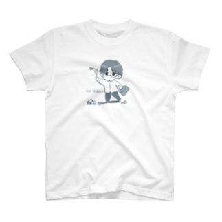 メガネのほーかご T-shirts