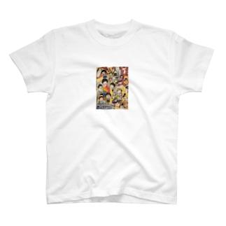 おかっぱコレクション T-shirts