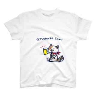 これ飲む? T-shirts