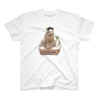 ガニマタヨウカンさん T-shirts