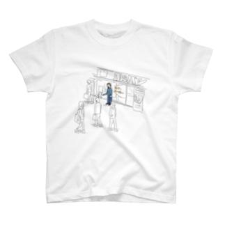 はいゆーほー T-shirts