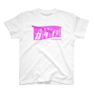 定番の暖簾といも印 T-shirts