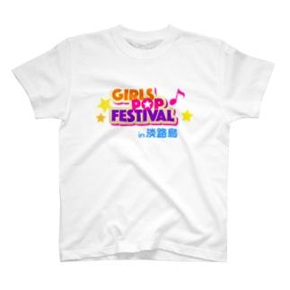 淡路島で開催された伝説のイベント T-shirts