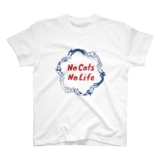No Cats No Life 6 T-shirts