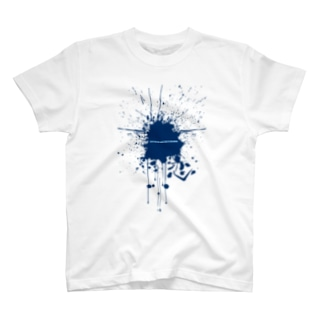 Tシャツ-恋-Love fed fat soon turns to boredom. T-shirts
