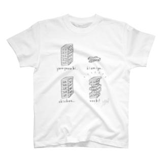 wktkライブ公式グッズショップのhiemiya.シャツ T-Shirt