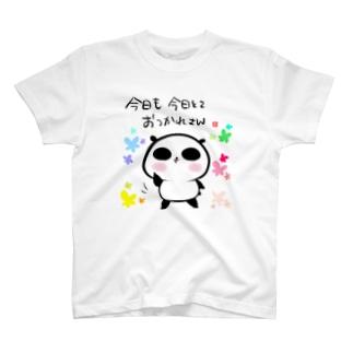 おつかれさん T-shirts