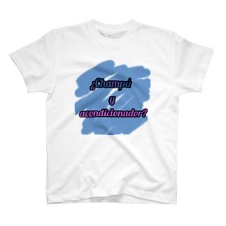 シャンプーとコンディショナー T-shirts
