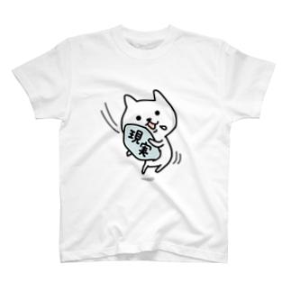 こじ犬【避けられぬ現実】 T-shirts