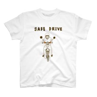 安全運転 T-Shirt