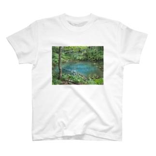 青い池 T-shirts