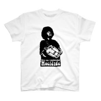 Are you vagabundo? Tシャツ