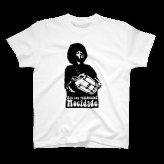 your mvのAre you vagabundo? T-shirts