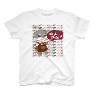 シュナウザーマカロン! T-shirts