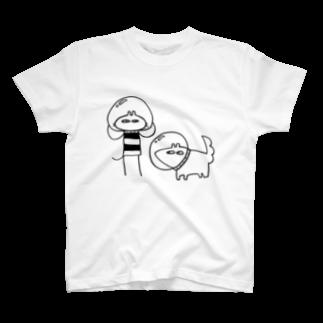 7x13のしゅっぱつじゅんび T-shirts