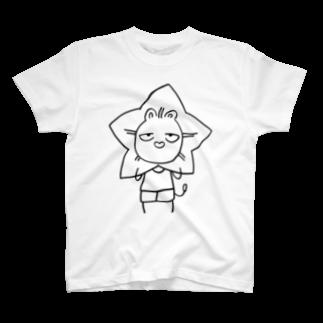 7x13のおほしさまごっこのSi T-shirts