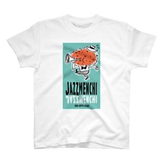ジャズメンチくん T-shirts