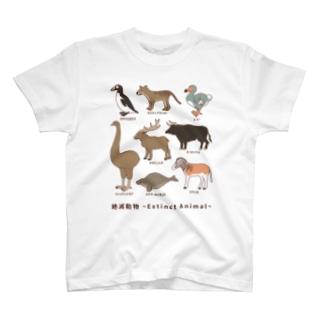 絶滅動物 Extinct Animal T-shirts