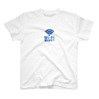 Wi-Fi 使えます? T-shirts