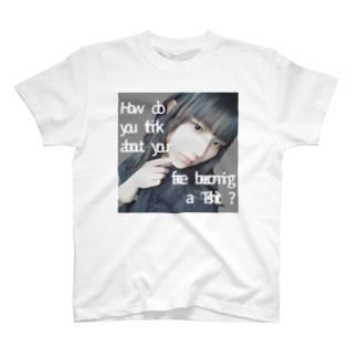 開運!知らん人Tシャツ T-shirts