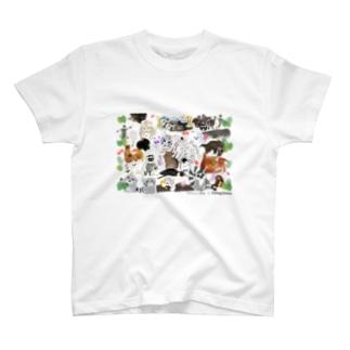 ぎゅぎゅっと絶滅危惧種 T-Shirt