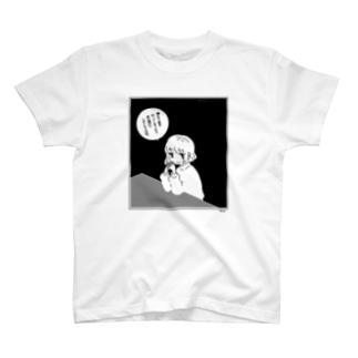 ある日の話 T-shirts