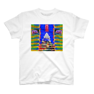 psychedelic mountain T-shirts