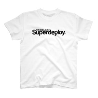 Superdeploy極度展開(しなさい) T-shirts