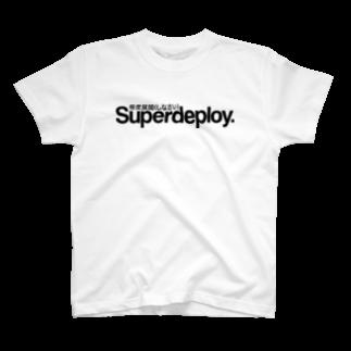 Umemura TakashiのSuperdeploy極度展開(しなさい) T-shirts