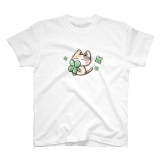 三毛猫さんとクローバー T-shirts