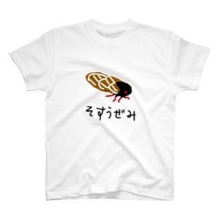 素数ゼミ T-Shirt