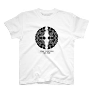 大谷吉継 ロゴ黒Version【対い蝶/生誕死没】 T-shirts