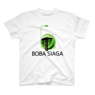 BOBA SIAGA T-shirts