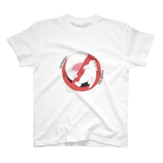 でんじゃー T-shirts
