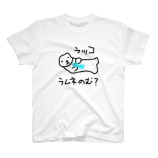 ラッコ【ののカルタシリーズ】 T-shirts