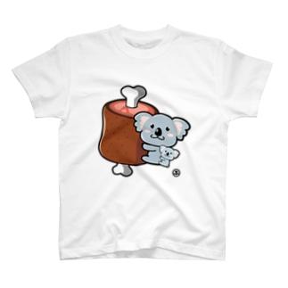 食いしんぼうコアラ T-shirts