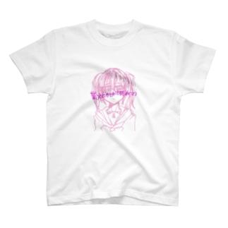 業火に焼かれて死ぬマン T-shirts