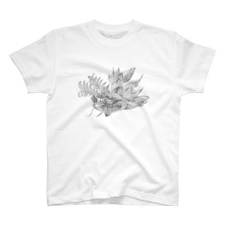 得体の知れない植物 T-Shirt