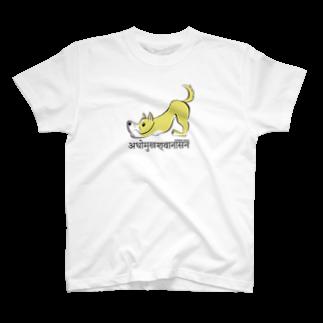komomoaichiのダウンドッグ Tシャツ