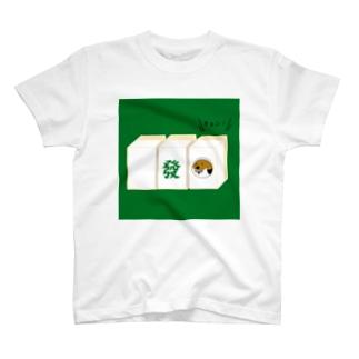白發チュン!(改) T-shirts