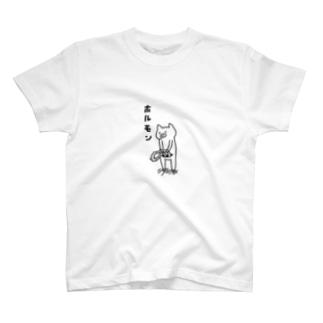 豚のホルモン T-shirts