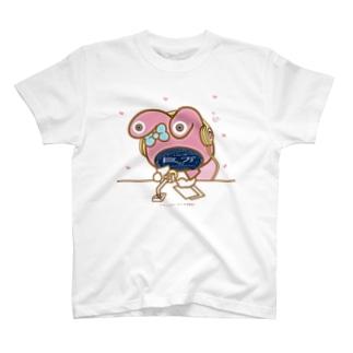 ぎょろめちゃんTシャツNEXT T-shirts