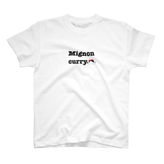 Mignon curry2 T-shirts