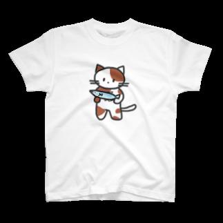 nyanderful timeのおさかなたべよ? T-shirts
